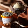 クレオパトラと、楊貴妃と、あなたのお口にミルクアイス