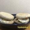 Pasco『麦のめぐみ 全粒粉入り イングリッシュマフィン』で朝食を作ってみた!