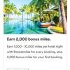 アラスカ航空ROCKETMILESからホテル予約で1000~10000マイル!更に最初の利用で2000ボーナスマイル!