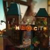 まるで絵本の中!手づくりアートの世界で遊ぶゲーム ーLumino City(ルミノシティ)