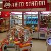 タイトーステーション イトーヨーカドー横浜別所店の訪問記
