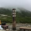 真夏の極寒地、乗鞍岳に行ってきた!