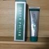 【抗菌】【抗ウィルス】ティーツリー:アロマ歯磨きでプチスピリチュアル