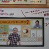 【実食】テレビ千鳥「DAIGO'S キッチン」のノブ大絶賛のカレーを食べたよ!