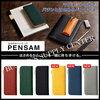 文房具が合体?ノートや手帳とくっつくペンケース「ペンサム」番組スマステで紹介。