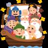 12/17~12/23までの水の人の占い(蟹座蠍座魚座)