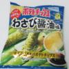 カルビー ポテトチップス わさび醤油味