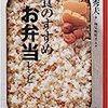 フルフルマッチでーす! 平成ジェネレーションズFOREVER 3回目・字幕アリ 視聴の感想!