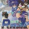 今MSXのRONA ~地母神の審判~というゲームにとんでもないことが起こっている?
