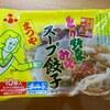 石川県民のソウルフード、まつや「とり野菜みそ」を使ったスープ餃子