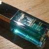 【メイク】ツヤ・潤いの持ち◎!ブルーグリーンが美しいクラランスのリップオイル 06 Mint【201706限定品】