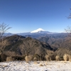 塔ノ岳~鍋割山③ 鍋割山からの富士山と大倉の「YAMA CAFE」 2020.2.8~2.9