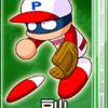 【サクセス・パワプロ2018】豆山(二塁手)①【パワナンバー・画像ファイル】