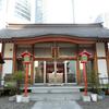 日比谷神社(港区/新橋・汐留)の御朱印と見どころ
