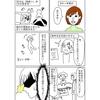 B子×年賀状