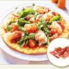 ピザーラこだわりの全粒粉ピザシリーズ完食