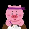 過去形の受け身の文・英語の基礎と演習問題【中学3年生】
