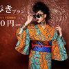 【朗報】京都でアートな個性派キモノが着れる!四条駅チカの京呉館が超良かった話