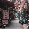 台湾人と付き合ったら中国語は上手くなるのか?台湾人嫁と結婚した本人が語る事実。