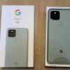 Google Pixel 5 を買った。ついでに Android デバイスに対する不満も。