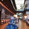 【多賀城市】大型図書館・ツタヤ書店に子連れで行ってきた!ベビールーム完備!ママに優しい息抜きスポットだったよ♡