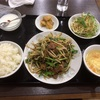 【当店食べログ初クチコミ】浅間町の「丁四餃子」でレバニラ定食と餃子