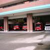 伊東市消防本部消防署