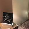 東京マリオットホテル宿泊記①:SPGアメックスからのゴールド会員でも無事にVIP対応いただきました
