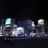 『関東からの松本移住』1.長野県松本市ってこんな場所!!だから選んだ!