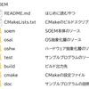 メモ:WindowsでEtherCATマスター