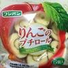 フジパン リンゴのブチロール 食べてみました