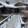 【温泉】乳頭温泉郷・鶴の湯温泉の入り方。全裸で雪の中を歩く人を見たの。