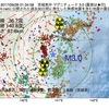 2017年09月28日 01時34分 茨城県沖でM3.0の地震