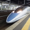 【旅行記】2020秋 山陰山陽鉄道旅⑬ 人気の500系新幹線で広島へ