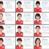 2021年度バレーボール女子日本代表メンバーが発表されました!JTの籾井選手が初選出!※3月8日更新