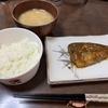 """もぐもぐレポート「松屋の""""普通じゃない""""鯖の味噌煮定食」"""
