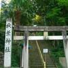 お祈りプロジェクト(秋葉区・秋葉神社)−水と土の芸術祭2009