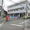 高幡不動駅から多摩動物公園まで歩く(1)