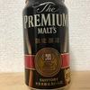 SUNTORY The PREMIUM MALT'S The Black