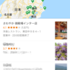 勝間塾2018年9月月例会視聴記1(あなたの時間とお金を作る行動経済学)