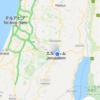ペトラツアー イスラエルサービスエリア 〜2020欧州中東旅行 その37〜