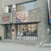 大邱:大邱発の韓国風トンカツが美味しいお店