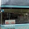 77日目:麗江から香格里拉へ&北京の学生と飲んだ夜