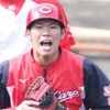 【カープ2018】2018年の第2捕手に坂倉という選択肢はどうでしょうか?