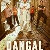 インドの前近代、近代、現代を内包する物語/映画『ダンガル きっと、つよくなる』