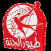 تردد قناة طيور الجنة على النايل سات 2018