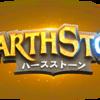 Hearthstone ハースストーン プレイ記録2017/11/16
