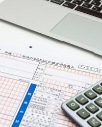 配偶者控除対象の主婦が仮想通貨で300万円利益・確定申告での税額は?