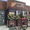 オール100円のパン!沼津市大岡に2017年12月にオープンした「町のパン屋さん こんがり」に行ってきました