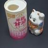 森永製菓「米麹 甘酒 コラーゲン」